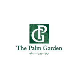 The Palm Garden<br>(ザ・パームガーデン)